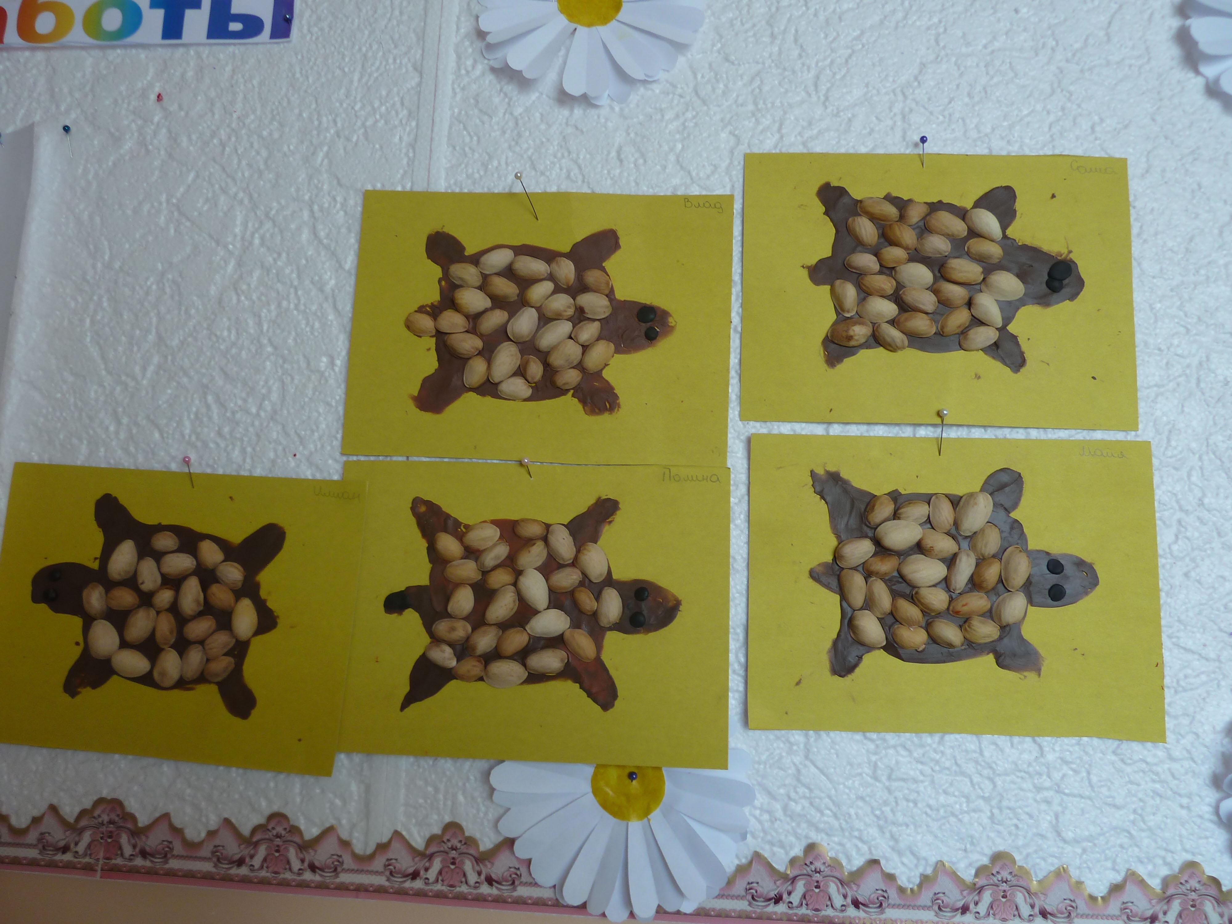 Поделки из фисташек своими руками фото на тему осень