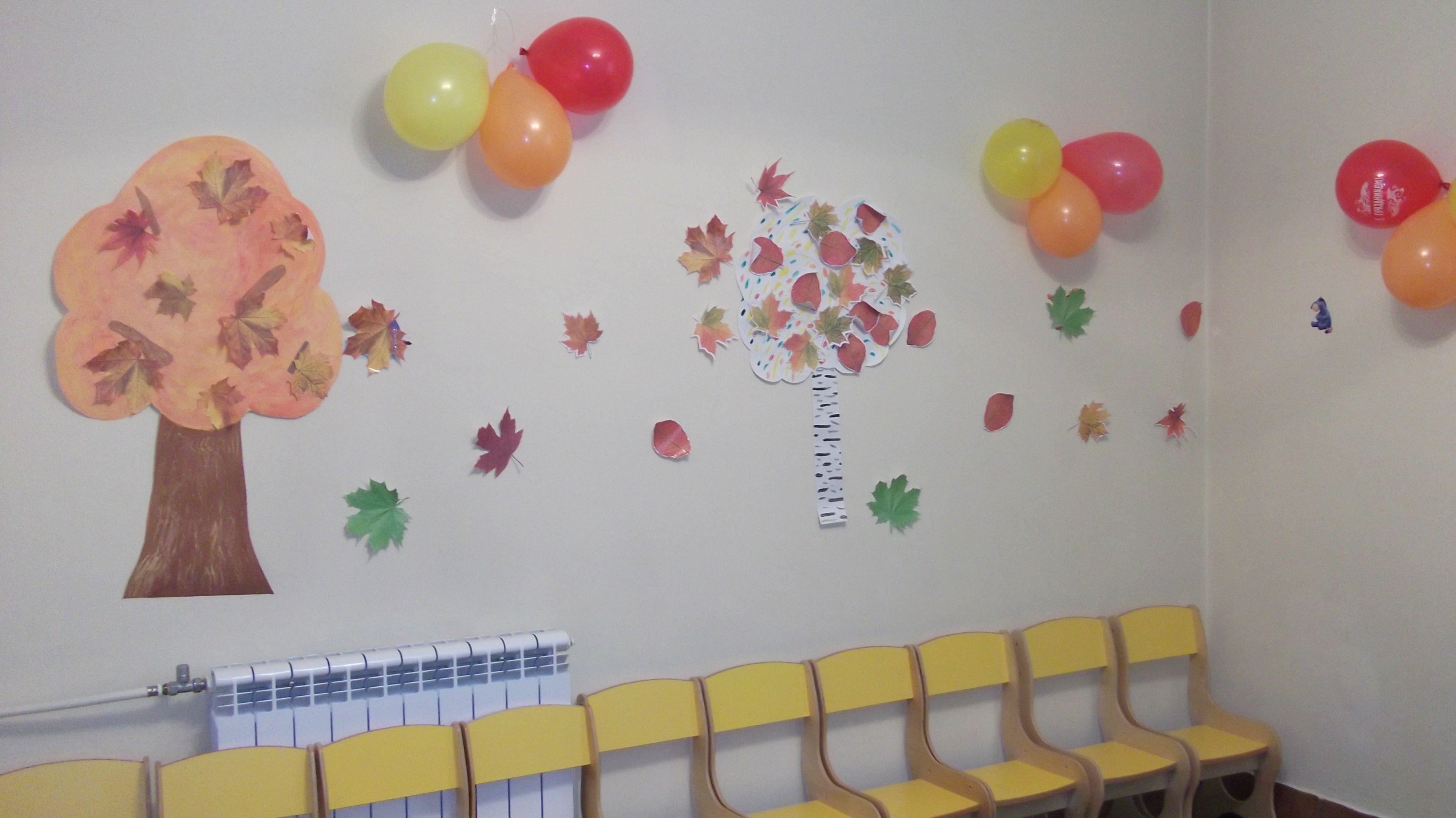 Осеннее оформление детского сада: праздничные гирлянды на 23