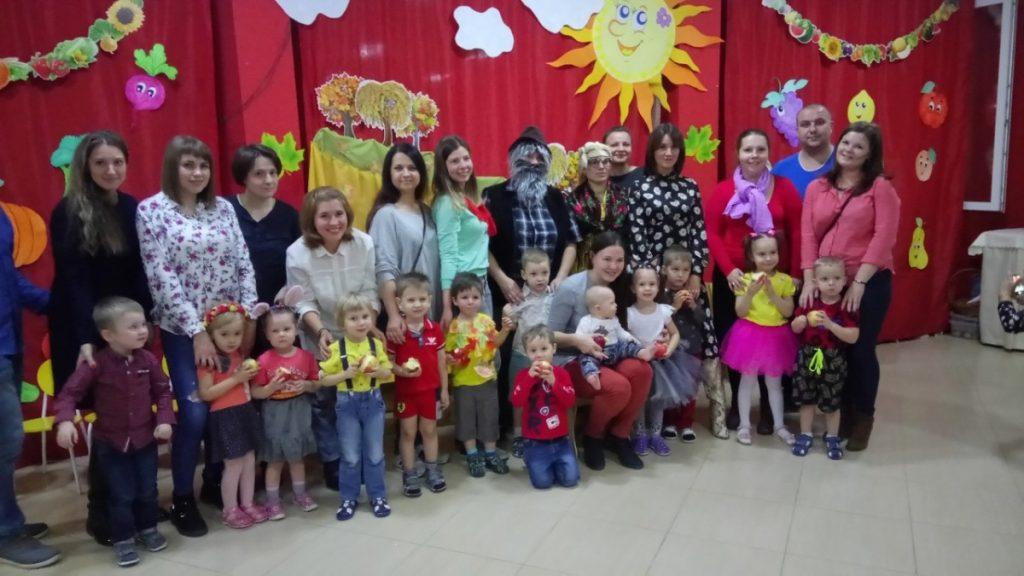 ОСЕННИЙ ПРАЗДНИК В СТАРШЕЙ ГРУППЕ (на мотив сказки Репка) 2018